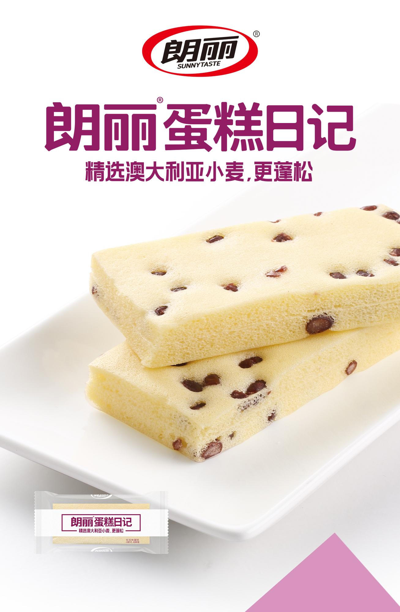 蛋糕日记.jpg