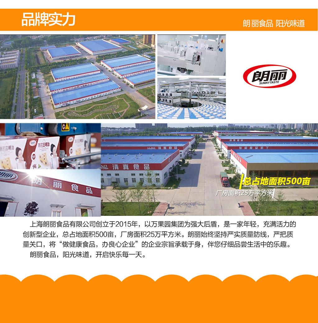 亚博体育官网app下载亚博在线娱乐官网入口宣传_08.jpg