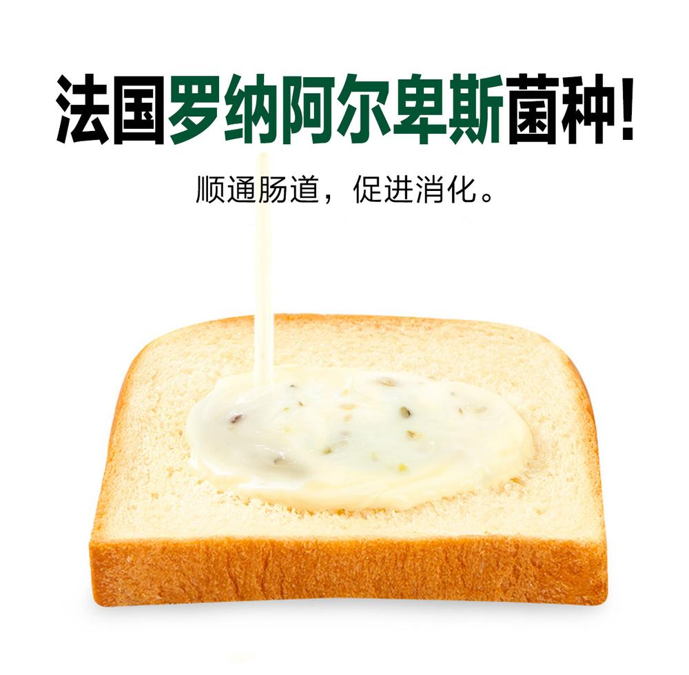 坚果多详情海报---02_03.jpg