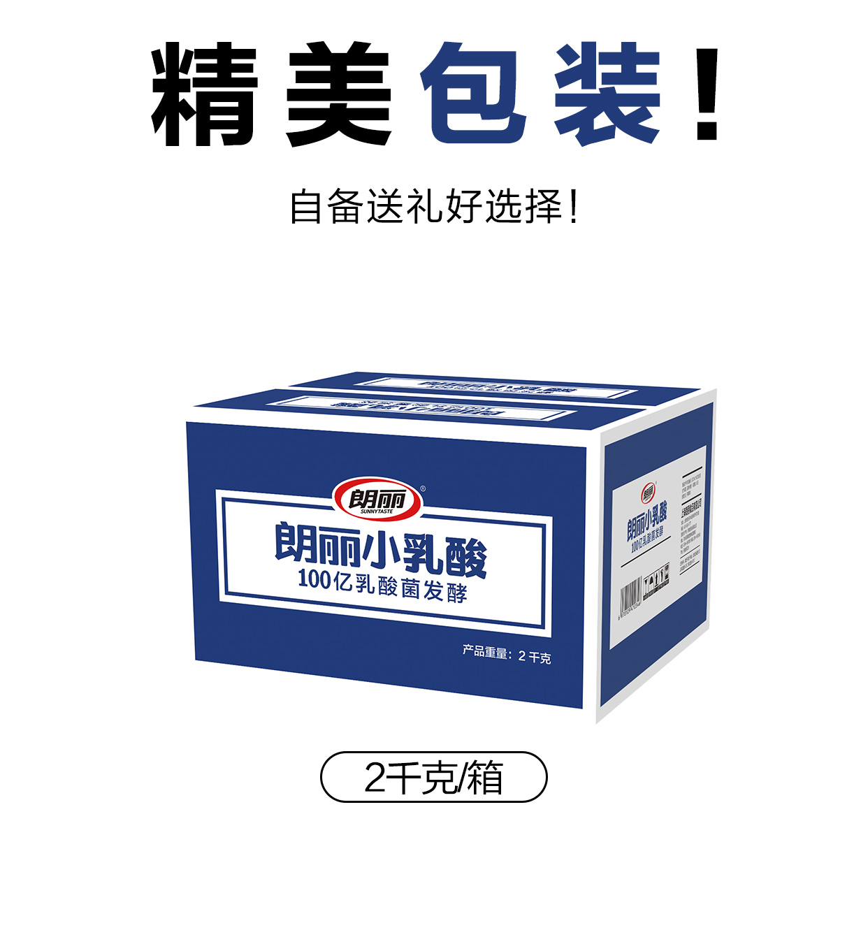 小乳酸_05.jpg