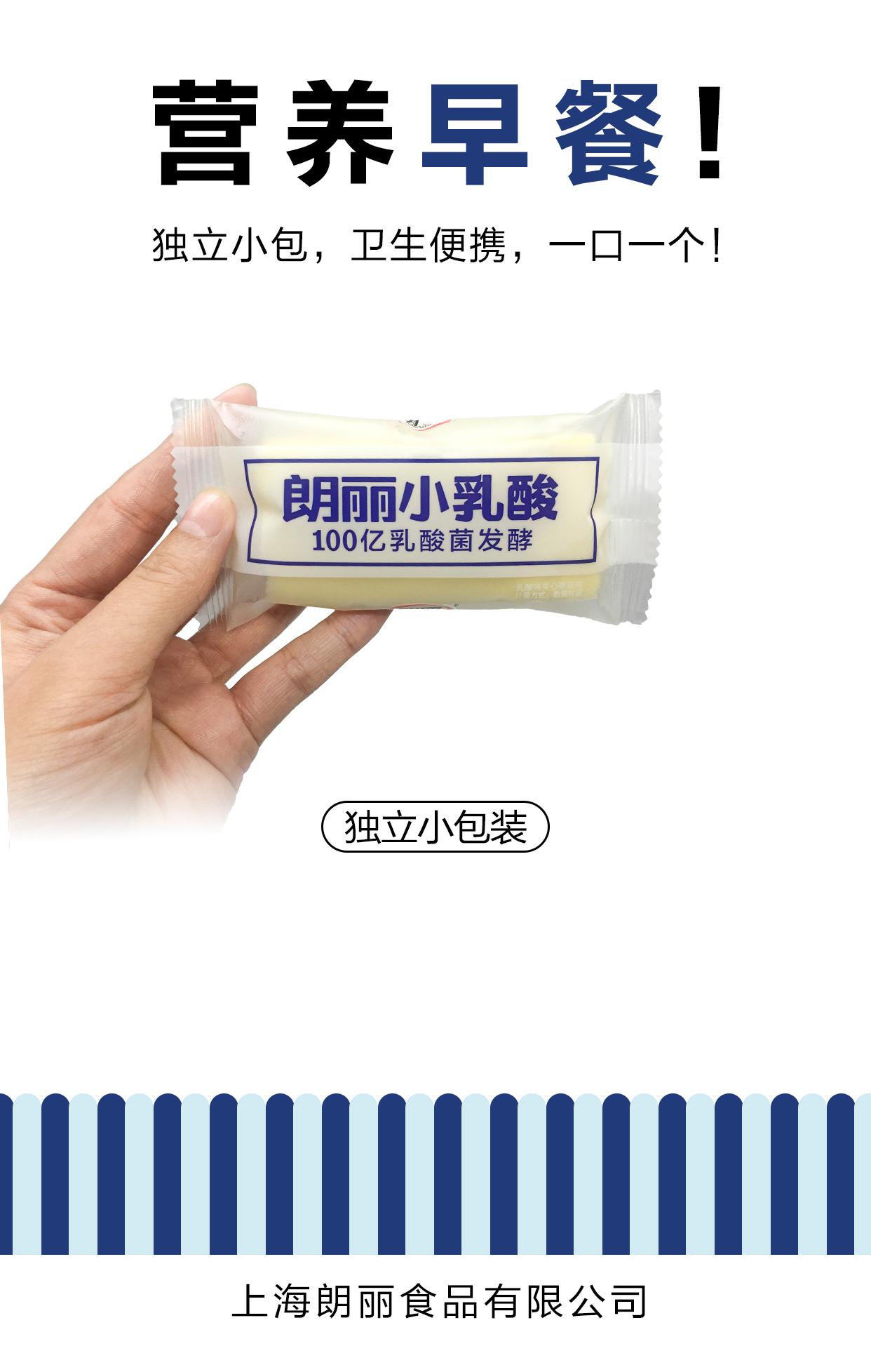 小乳酸_06.jpg