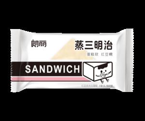 朗丽蒸三明治