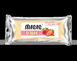 周松松草莓糕